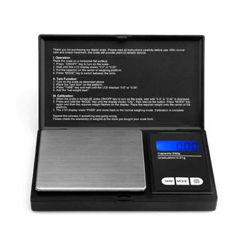 Krabot Krabot Digital Pocket Scale
