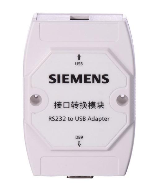 Siemens FCA1804, S54420-F8-A1