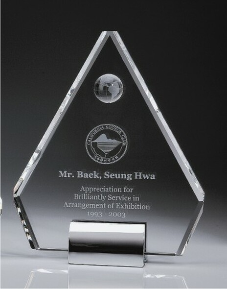 Pentagon Peak Plaque Crystal Award w/Globe