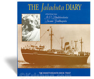 Srila Prabhupada, September 18th, 1965