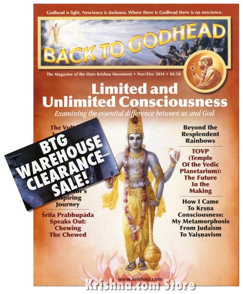 Back to Godhead Issue, Nov/Dec 2014