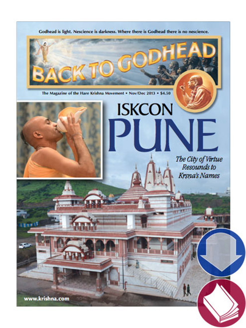 Back to Godhead Issue, Nov/Dec 2013, PDF Download