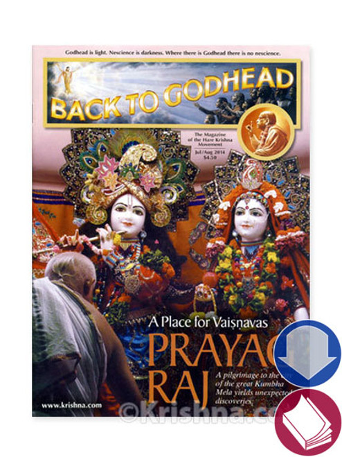 Back to Godhead Issue, July/Aug 2014, PDF Download