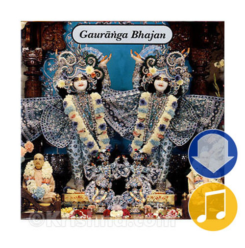 Gauranga Bhajan, Album Download