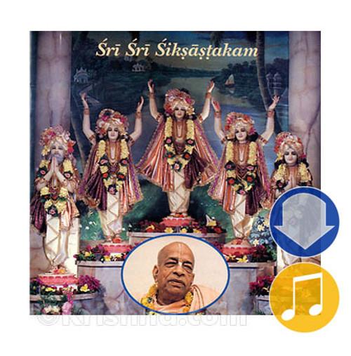 Sri Sri Siksastakam, Album Download