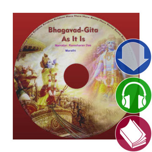 Bhagavad-gita As It Is: Marathi, Audiobook Download