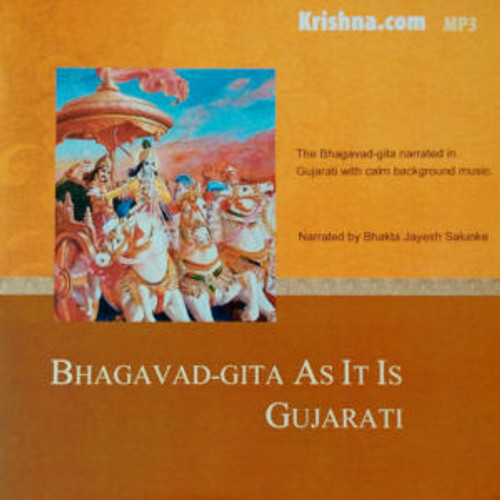Bhagavad-gita As It Is: Gujarati, Audiobook Download