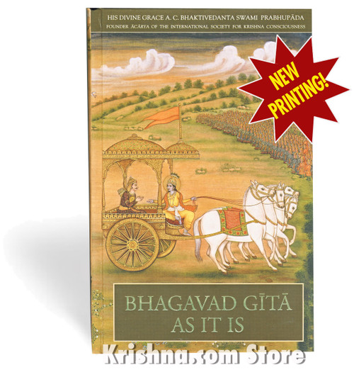 Bhagavad-gita As It Is, Deluxe