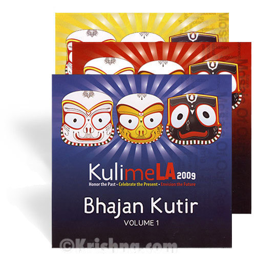 KulimeLA 2009, Bhajan Kutir 3-CD Set