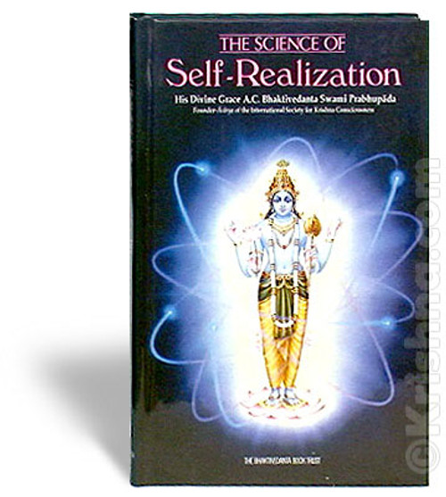 The Science of Self-Realization, Hardbound