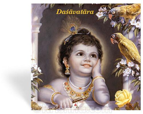 Dasavatara, CD