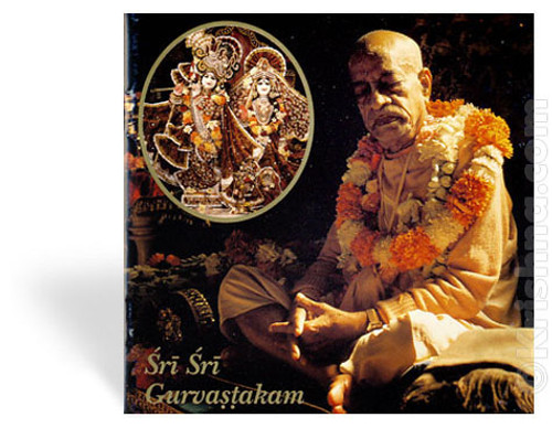 Sri Sri Gurvastakam, CD