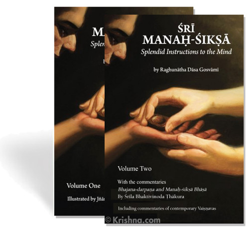 Sri Manah-Siksa: Splendid Instructions to the Mind, 2 Volume Set