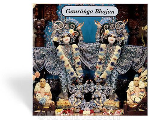 Gauranga Bhajan, CD
