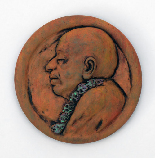 Prabhupada Plaque - Happy Rock