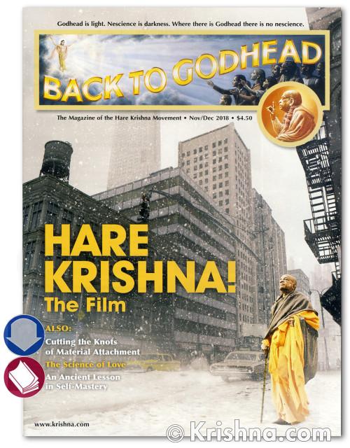 Back to Godhead Issue, Nov/Dec 2018, Download