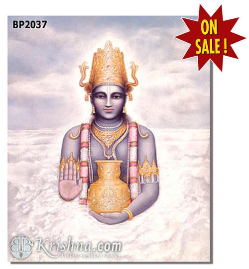 Dhanvantari, God of Medicine Poster, Large