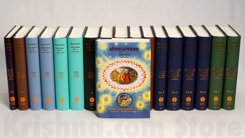Srimad Bhagavatam, 18 Volume Set, Hindi