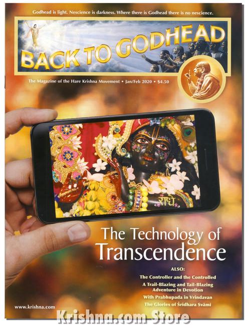 Back to Godhead Issue, Jan/Feb 2020