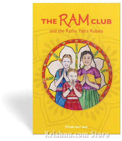 The Ram Club and the Ratha Yatra Rubies