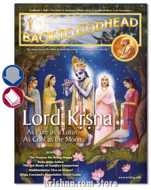 Back to Godhead Issue, Mar/Apr 2020, Download