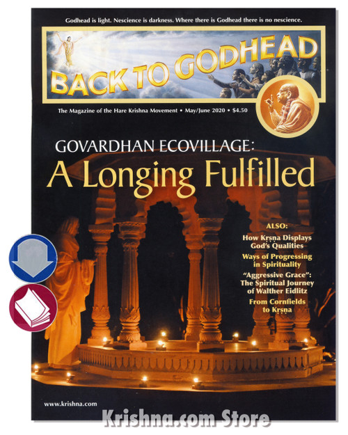 Back to Godhead Issue, May/June 2020, Download