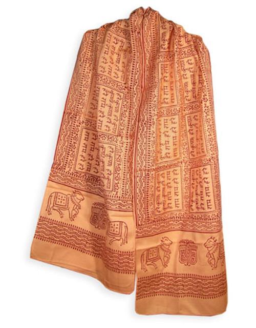 Harinama Chadar, Govardhana, Saffron