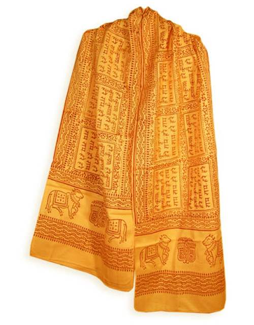 Harinama Chadar, Govardhana, Golden Yellow
