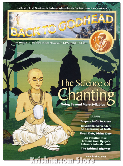 Back to Godhead Issue, July/Aug 2020