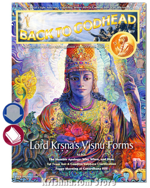 Back to Godhead Issue, Sept/Oct 2020, Download