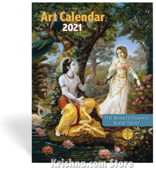 BBT Art Calendar 2021