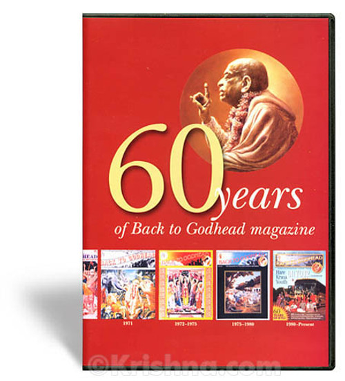 60 Years of Back to Godhead Magazine, DVD-ROM