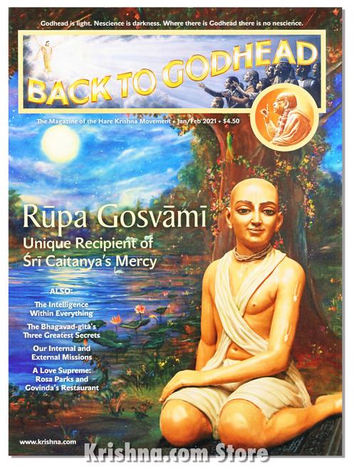 Back to Godhead Issue, Jan/Feb 2021