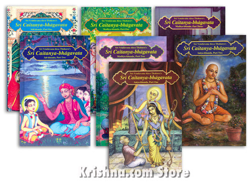 Sri Caitanya Bhagavata Set, 7 Volumes