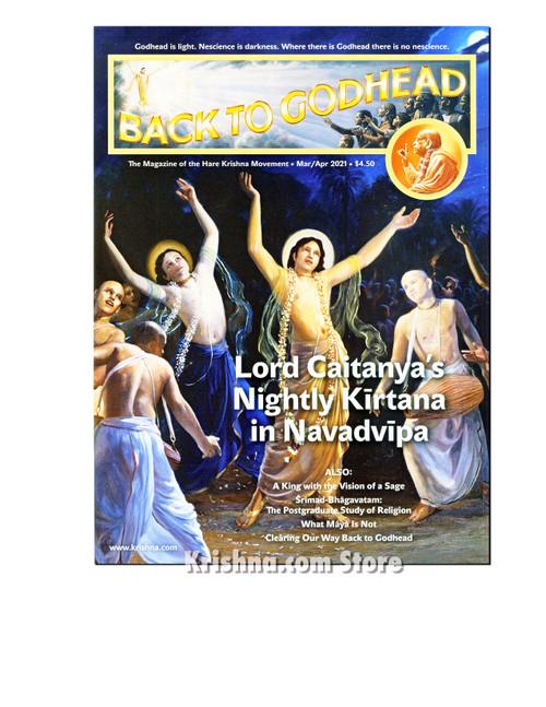 Back to Godhead Issue, Mar/Apr 2021