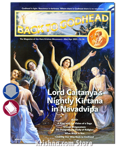 Back to Godhead Issue, Mar/Apr 2021, Download