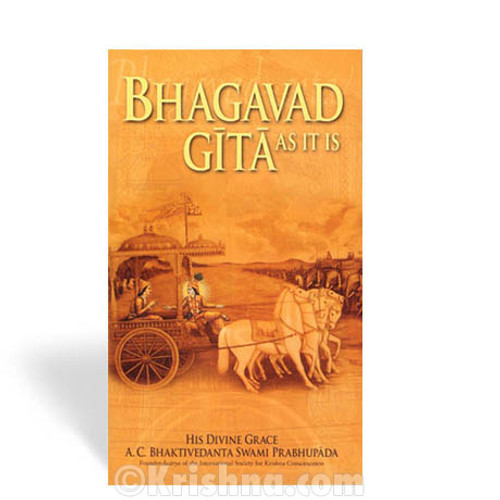 Bhagavad-gita As It Is, Softbound