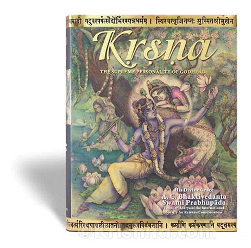 Krsna, Deluxe 1 Volume