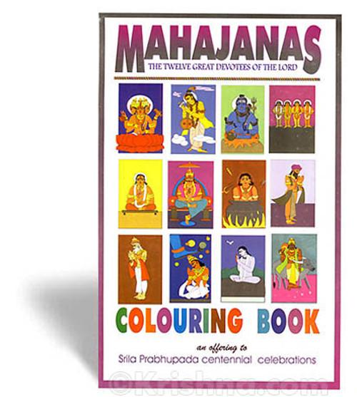 Mahajanas Coloring Book
