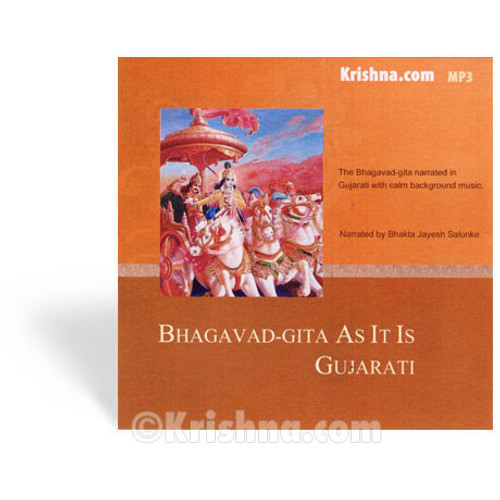 Bhagavad-gita As It Is, Gujarati, MP3 CD
