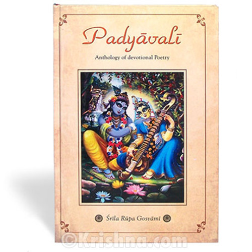 Padyavali: Anthology of Devotional Poetry