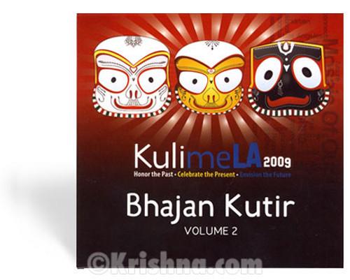 KulimeLA 2009, Bhajan Kutir Vol. 2, CD