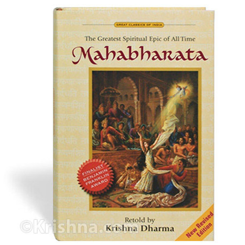 Mahabharata: The Greatest Spiritual Epic of All Time, Hardbound