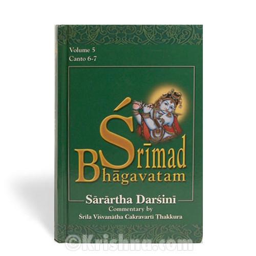 Sarartha Darsini, Vol. 5