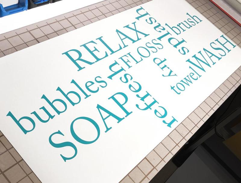 Bathroom Word Art Wall Sticker Relax Wash Soap Etc