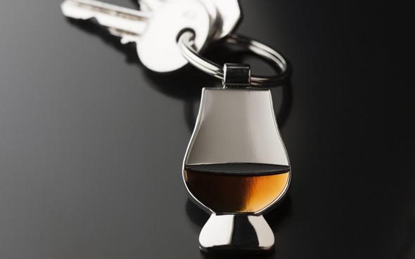 Glencairn whisky glass keyring