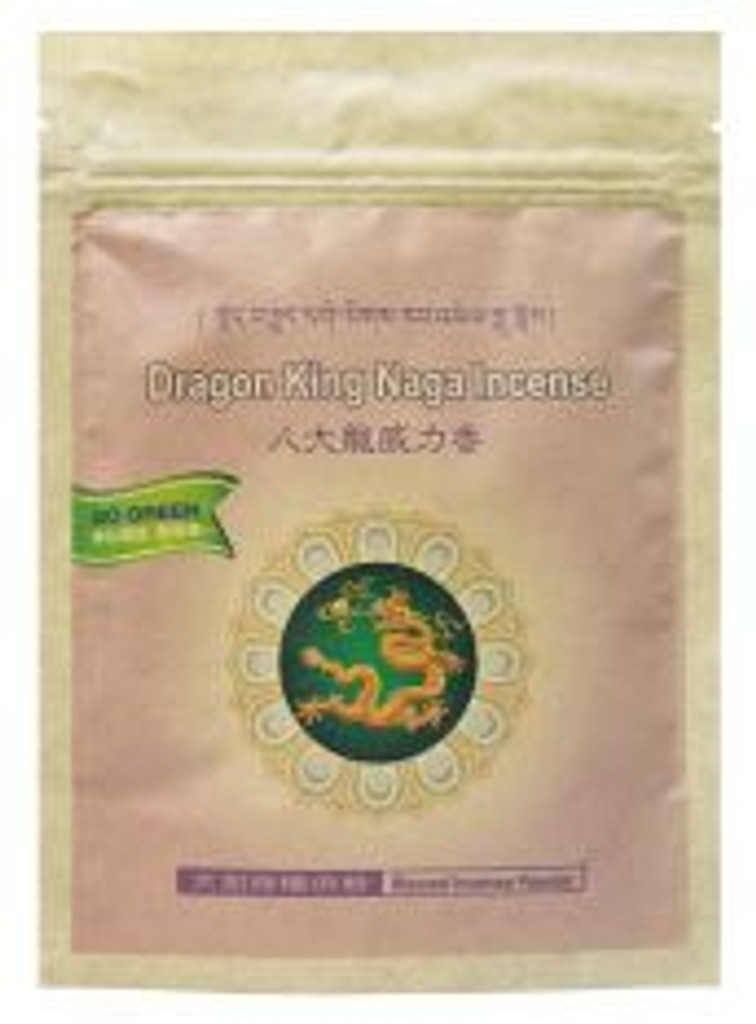 Dragon King Naga Incense Powder - 2.65 Ounces / 75 Grams