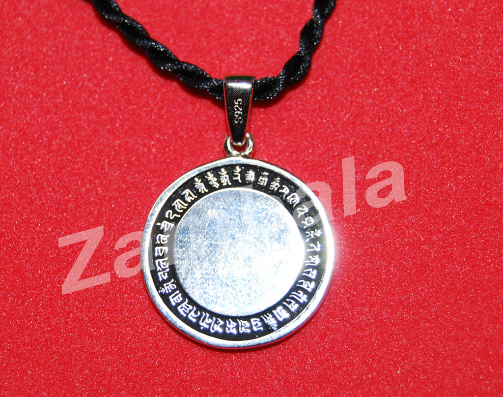 Silver Cundi Mirror Pendant