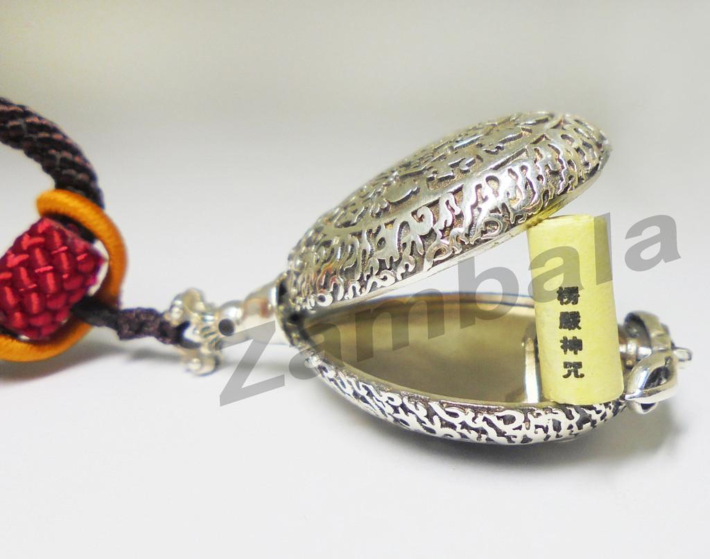 Silver Protection Mandala/Kalachakra