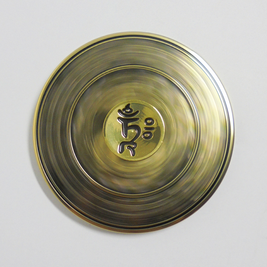 Silver Fidget Spinner with Mantra-G